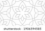 seamless pattern with thin curl ...   Shutterstock .eps vector #1906594585