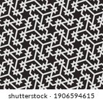 pattern with monochrome bold...   Shutterstock .eps vector #1906594615