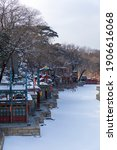 Snow Scene Of Summer Palace In...