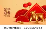 2021 3d Cny Banner. Cute Gold...