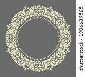decorative frame elegant vector ...   Shutterstock .eps vector #1906689565