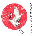 Japanese Watercolor Crane Bird...