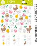 easter i spy game for kids....   Shutterstock .eps vector #1907387722