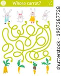 Easter Maze For Children With...