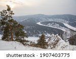 Landscape With Views Of The...
