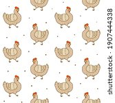seamless pattern with cute...   Shutterstock .eps vector #1907444338