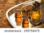 arabic lantern  sweet and tea...   Shutterstock . vector #190756475