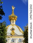 Church In Peterhof