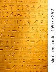 Ancient Egyptian Hieroglyphs O...