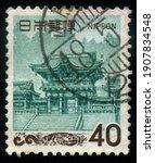 Japan   circa 1968  stamp...