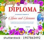 kid education diploma or... | Shutterstock .eps vector #1907863492