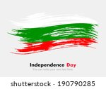flag of bulgaria | Shutterstock .eps vector #190790285