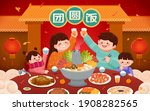 cute asian family sitting at... | Shutterstock .eps vector #1908282565