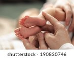 selective focus on baby foot | Shutterstock . vector #190830746