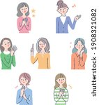 set of 7 smiling young women | Shutterstock .eps vector #1908321082