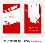 abstract ink brush banners set...   Shutterstock .eps vector #1908361132
