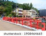Kokei Bridge And Chrysanthemum...