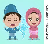 aidilfitri,allah,arab,background,blue,boy,brooches,brother,cartoon,celebration,cheerful,cute,decorative,design,eid