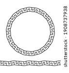 greek circle frame. meander...   Shutterstock .eps vector #1908737938