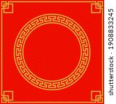 chinese new year 2021 banner...   Shutterstock .eps vector #1908833245