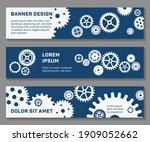header web banners techno gears ...   Shutterstock .eps vector #1909052662