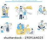 various lifestyle scene sets... | Shutterstock .eps vector #1909164025