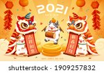 2021 3d cny poster with cute... | Shutterstock . vector #1909257832