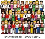 set of pixel art people crowd... | Shutterstock .eps vector #190941842