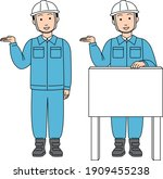 Illustration Of A Male Worker...