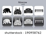 landmarks of moscow. set of...