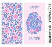 set of greeting easter card.... | Shutterstock .eps vector #1909667275