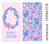set of greeting easter card.... | Shutterstock .eps vector #1909667278