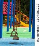 Empty Chain Swing In The...