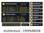 airport vector board for... | Shutterstock .eps vector #1909688038