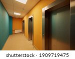 A Typical Ordinary Corridor Of...