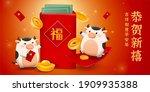 2021 cny celebration banner.... | Shutterstock . vector #1909935388
