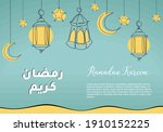 Lantern Ramadan Continuous Line ...
