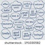 hand drawn speech bubbles on... | Shutterstock .eps vector #191030582