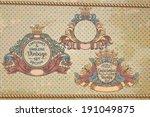 set of vintage emblems and... | Shutterstock .eps vector #191049875