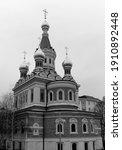 Orthodox Christian Church Of St....