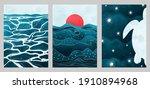 creative aesthetic posters in... | Shutterstock .eps vector #1910894968