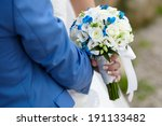 wedding bridal bouquet. | Shutterstock . vector #191133482