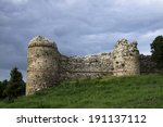 Small photo of Invulnerable walls and advantageous location made fortress impregnable, location in village Mezek, Bulgaria