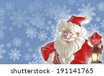 santa claus with a lantern | Shutterstock . vector #191141765