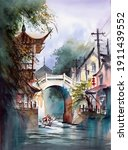 Watercolor Painting Depicting...