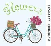 vector illustration with bike... | Shutterstock .eps vector #191149256