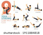 infographic 9 yoga poses for... | Shutterstock .eps vector #1911884818