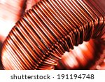 macro detail of a copper... | Shutterstock . vector #191194748