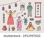 korean traditional costume... | Shutterstock .eps vector #1911947632