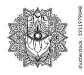 graphic hamsa hand traditional...   Shutterstock .eps vector #1911979048